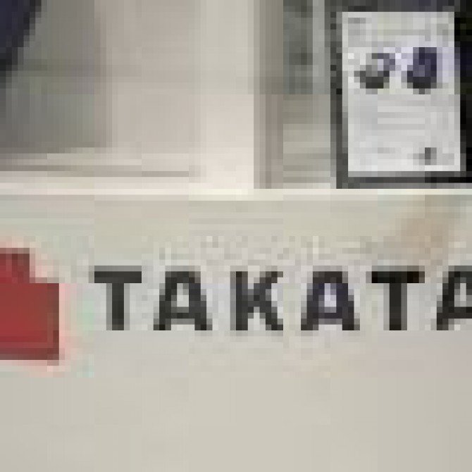 <a href=http://www.reuters.com/article/2014/12/03/us-autos-takata-meti-takada-idUSKCN0JH0DQ20141203 target=_blank >Exclusive: Takata CEO called to explain air bag crisis to Japan